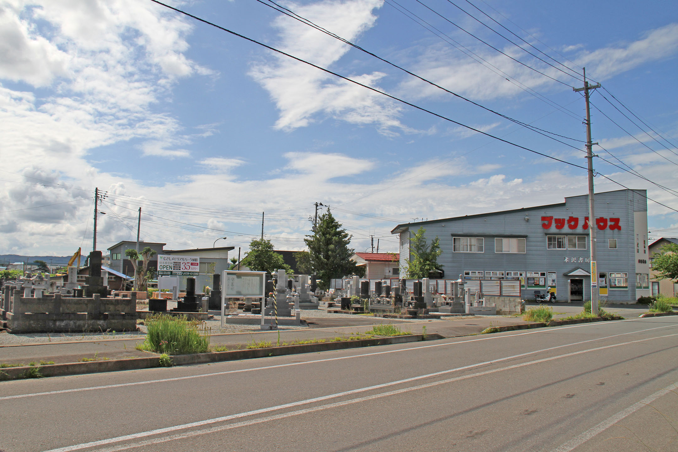 むさしメモリアルパーク通町イメージ3
